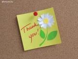 Aitäh!
